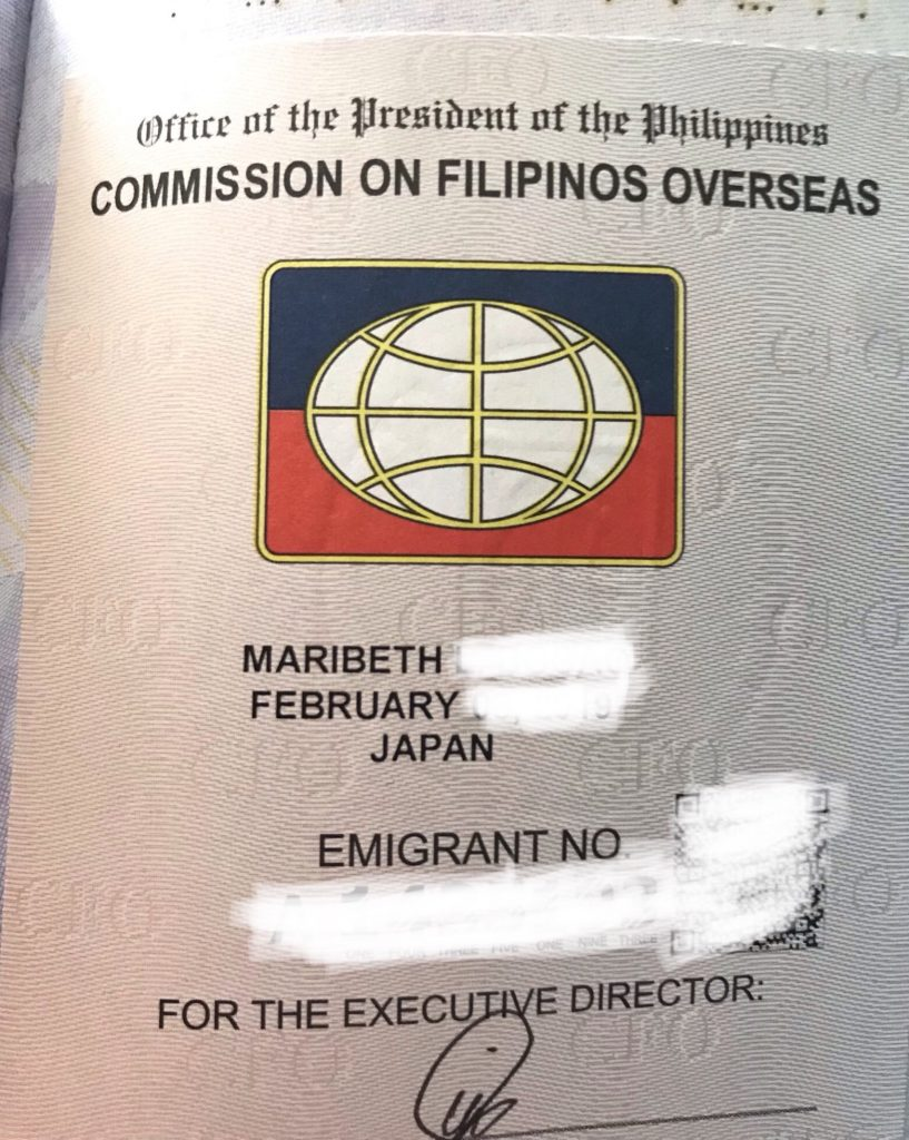 Cfo sticker on my passport