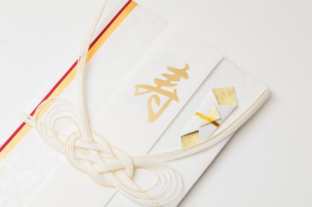 This is the goshuugibukuro, an envelope where you put the gift money for a Japanese wedding.
